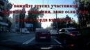 Lanos учит Lexus ездить поспокойней!『Taxi Kiev Ukraine』