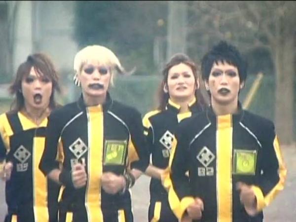 メトロノーム Metronome - ボク偉人伝 Boku Ijin Den PV (DVDRIP)