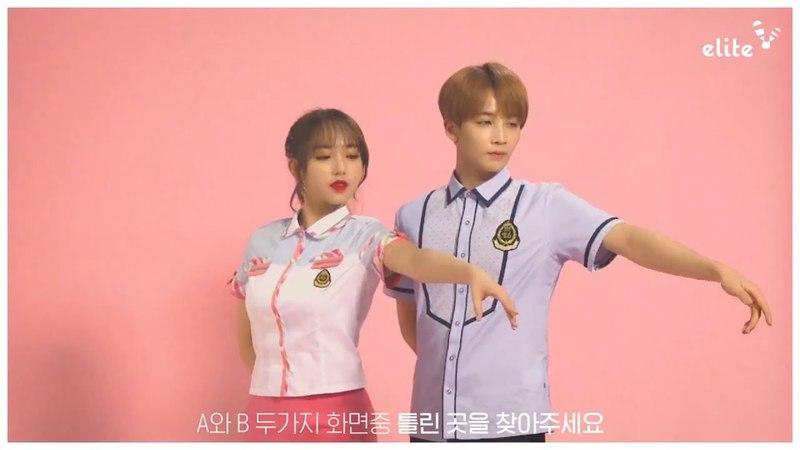 세븐틴(SEVENTEEN) and 우주소녀(Cosmic Girls/WJSN)'s Cheng Xiao 엘리트(elite) CF