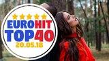 ЕвроХит ТОП 40 Хит-Парад за неделю от 20 Мая 2018 Европа Плюс EUROPA PLUS EuroHit TOP 40