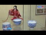 Японии и японским традициям посвящена выставка в Радищевском музее