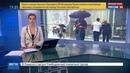 Новости на Россия 24 В Москве объявлен желтый уровень погодной опасности