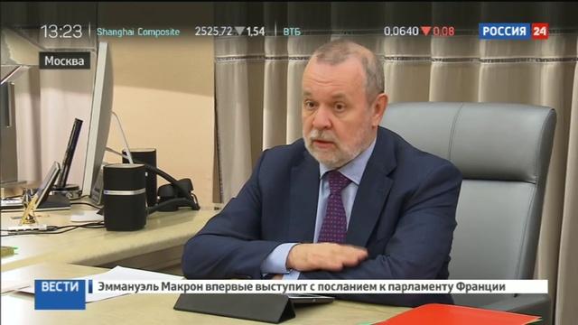 Новости на Россия 24 • Наряду с электронными в России сохранятся и бумажные больничные