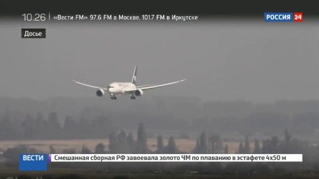Новости на «Россия 24» • Le Monde: США прослушивают разговоры пассажиров в воздухе