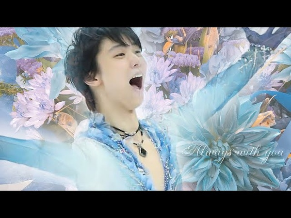 ★Happy 24th birthday YUZURU★ Smile~神様からの贈り物~