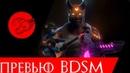 Превью BDSM Big Drunk Satanic Massacre Дока 2 и Пони 18 Игра Обзоров