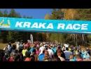 Kraka Race 22/09/2018_Старт