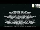 КГ играет Super Time Force Ultra