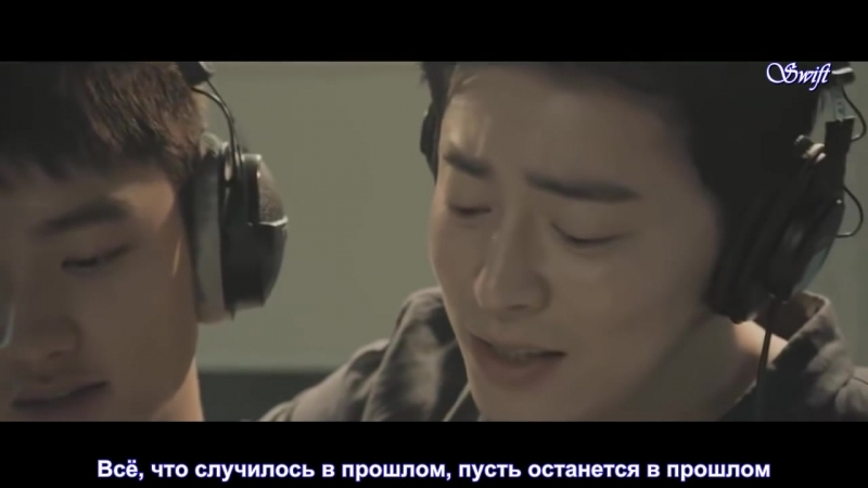 ХЁН D.O. Jo Jungsuk - Dont worry, my dear - My Annoying Brothe ОСТ