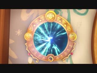 Сказочный патруль - Королева бала
