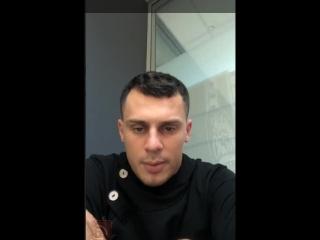 Иван Барзиков в прямом эфире 17.04.2018.