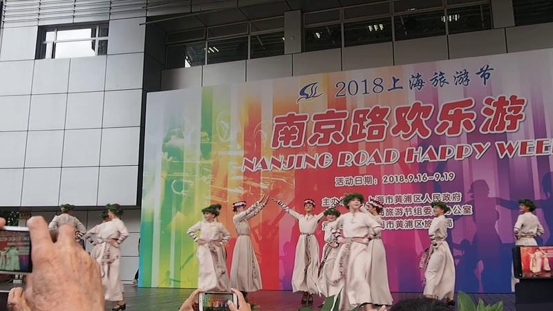 Латышский танец на Nanjing Road в Шанхае