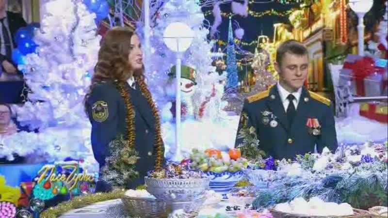 Поле чудес Первый канал 30 12 2015 Специальный и Новогодний выпуск