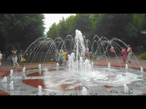 В Кировограде - Кропивницкий в городском парке заработал новый фонтан