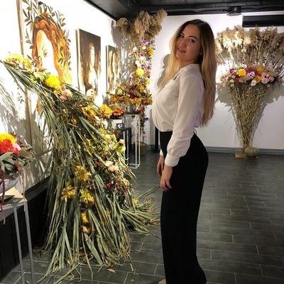 Ильмира Прядкина