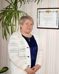 Ирина Родичкина