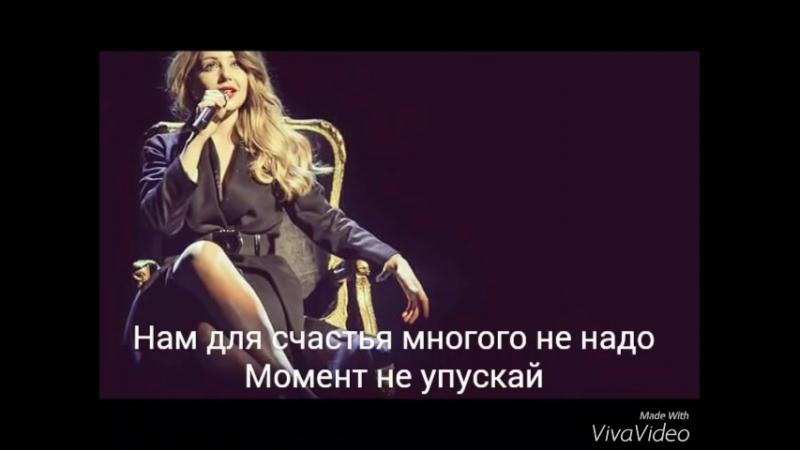 Тина Кароль-Сдаться Ты Всегда Успеешь (Lyrics)