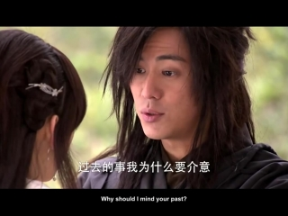 Meteor, butterfly, sword - ep 17/30. English subtitles. HD.