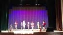 Танец Прыг Скок