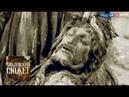 Донателло. Давид / Библейский сюжет / Телеканал Культура