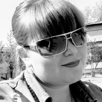 Юлия Гофман