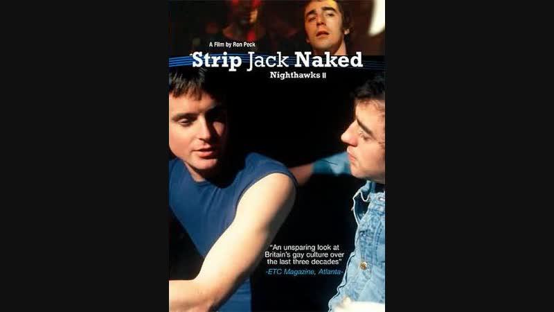 Полное обнажение ночные птицы-2 Strip jack naked nighthawks-II 1991г.