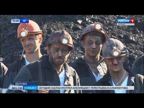 Проходчики шахты «Листвяжная» компании «СДС-Уголь» установили всероссийский рекорд
