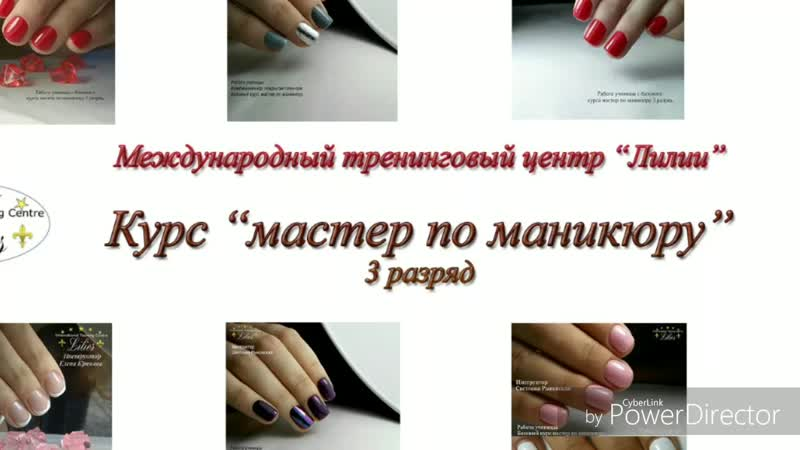 Мужской_маникюр_HD.mp4