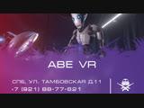 ABE VR Trailer
