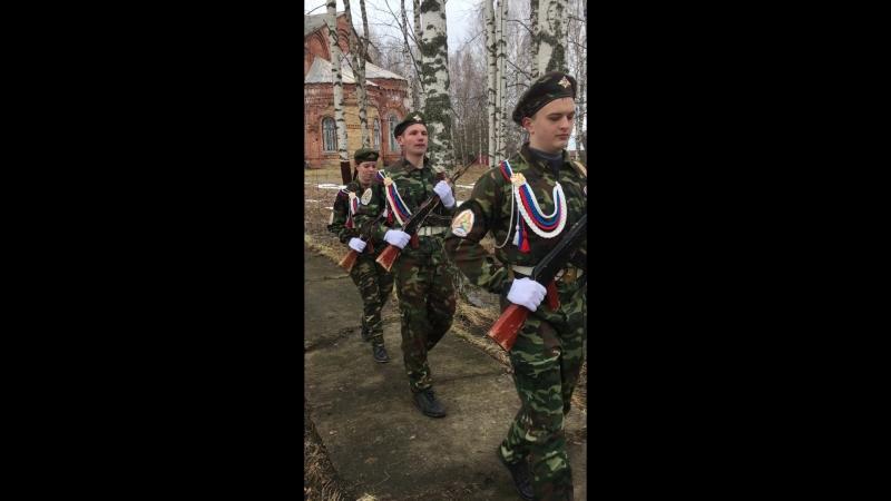 09 05 2018г Смена караула у обелиска с Сторожевск