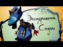 Заставка ютуб-видео Spoony на русском языке