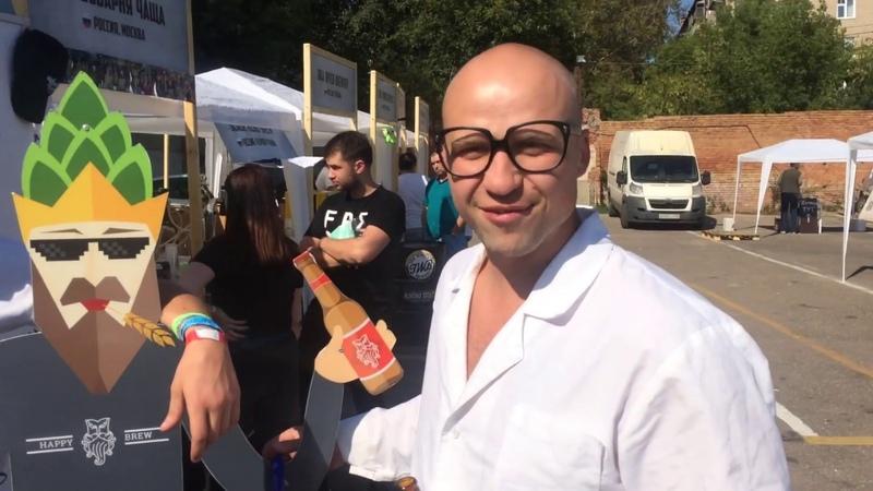 Обзор пшенички от Happy Brew на Svoi Fest 2018