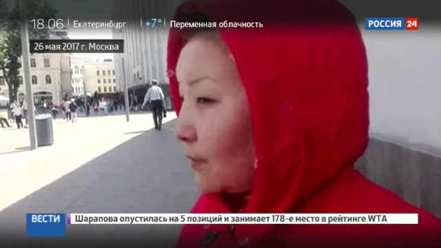 Новости на Россия 24 • Отец задержанного на Арбате ребенка: это был перфоманс