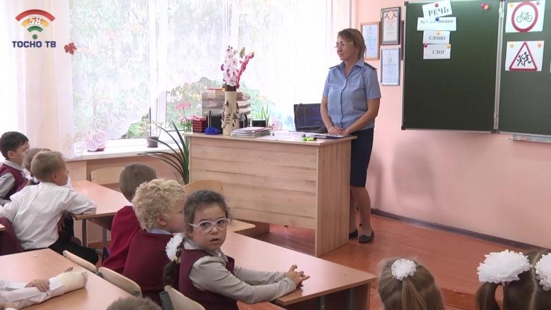 В Ульяновской школе провели урок правовых и полезных знаний для первоклассников