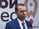 Вадим Шумков в Кубе 2018 г Курган