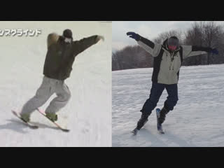 Skiboard - tricks Japan Old School