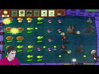 [Mr DeKart] ЗОМБИ АТАКУЮТ НОЧЬЮ! - Plants Vs Zombies [Растения Против Зомби] #3