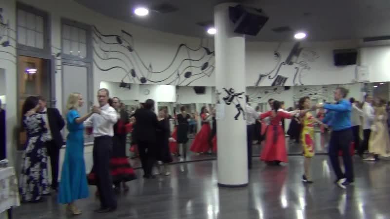 Вальс миньон на танцевальном вечере Касабланка балансе.рф