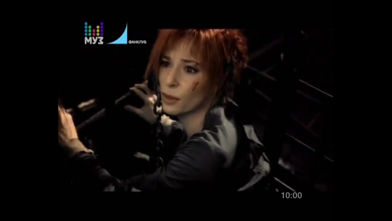 Mylene Farmer - Fuck them all