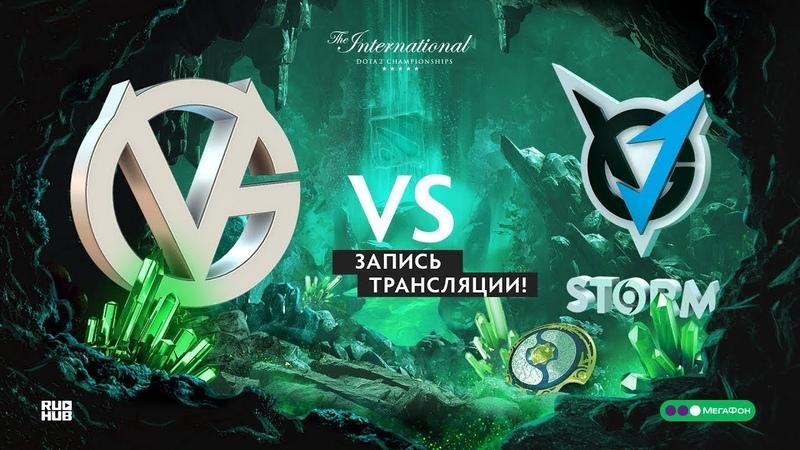 VG vs VGJ.S, The International 2018, game 2