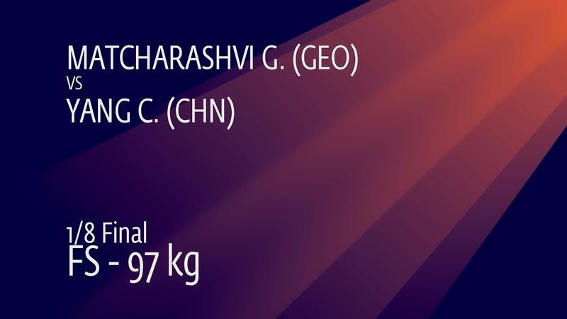 1/8 FS - 97 kg: G. MATCHARASHVI (GEO) v. C. YANG (CHN)