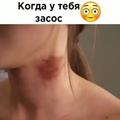 ВАЙН ГРУППА