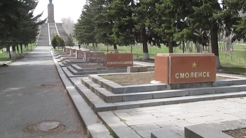 Аллея городов-героев перед монументом «Мать Армения» (г. Гюмри)
