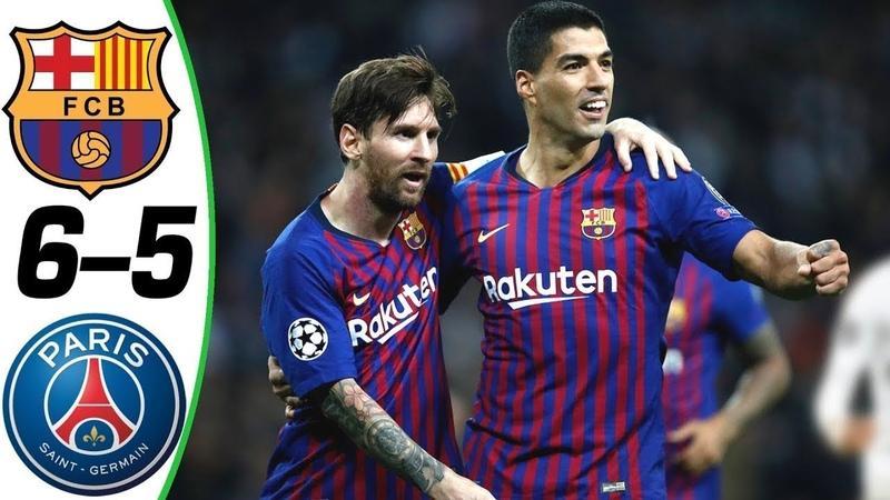 🔥 Барселона - ПСЖ 6-5 - Обзор Матча 1/8 Финала Лиги Чемпионов 08/03/2017 HD 🔥