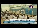 В Уфе мастер каратэ Илья Йорга провел семинар