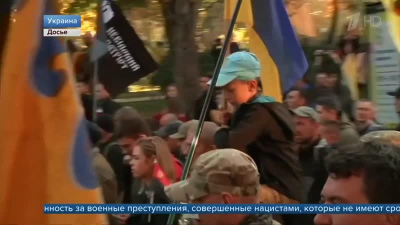 Еврейский комитет Украины - признав бандеровцев участниками войны, Киев отрицает Холокост