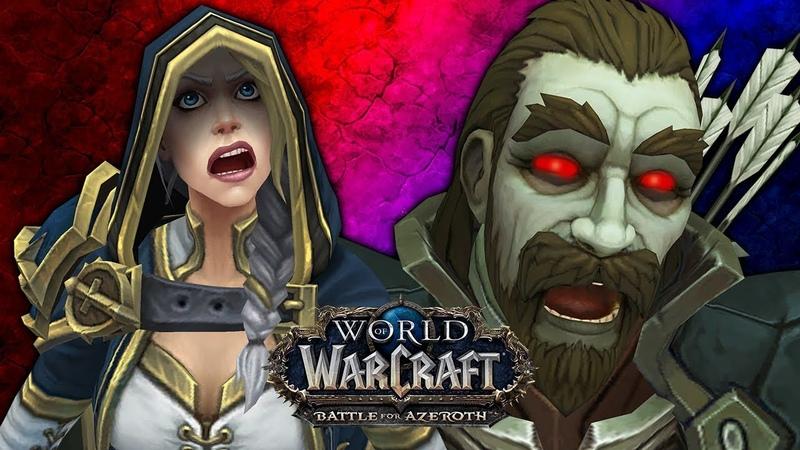435 САНТАБАРБАРСКАЯ ВЫЛАЗКА В ШТОРМГРАД - Приключения в World of Warcraft