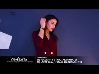 Модельная школа Rosmodel. Съемка для рекламы магазина бижутерии и аксессуаров