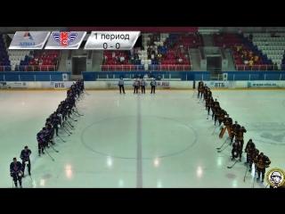 41-ый Турнир памяти л-к П.И.Беляева. Финал между командами