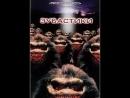 Зубастики / Critters 1986